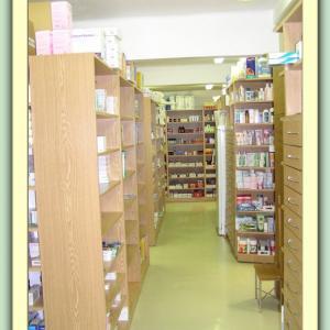 Lékárna U Orla