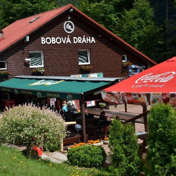 Bobová dráha ve Špindlerově Mlýně, autor: První bobová, a.s.