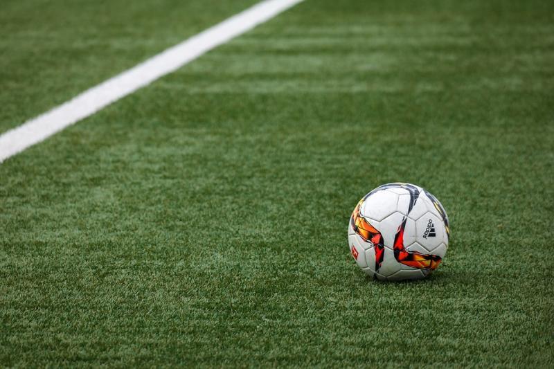 Fotbalové hřiště ASC